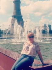 alena, 51, Russia, Izhevsk