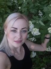 Oksana, 34, Ukraine, Zaporizhzhya