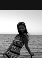 Ekaterina, 25, Russia, Moscow