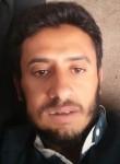 سامر, 31  , Dhamar