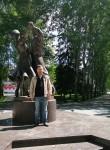 Sergey, 47  , Kemerovo