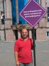 igor, 53, Russia, Trudovoye
