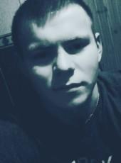Oleksіy, 23, Ukraine, Ovruch
