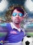 kirti Kumar, 24  , Radhanpur