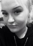Alena, 21, Staryy Oskol