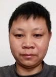 piaojiuxiao, 44  , Hong Kong