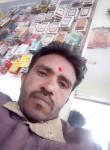 Vijay, 40  , Ujjain