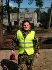 Алексей, 39, Россия, Анапа