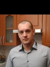 Sergey, 29, Ukraine, Sumy
