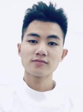 胡萝卜, 21, China, Guangzhou