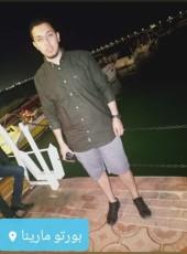 Hamza , 30, Libya, Tripoli