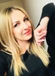 Елена, 33 года, Новосибирск