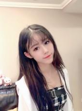 夢夢, 27, China, Wuhan