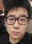 Sean, 21, Beijing