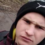 Kostiantyn, 23  , Gorzow Wielkopolski