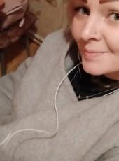 Alena , 38, Ukraine, Krasnyy Luch