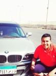 Ehab, 24  , Ras Gharib