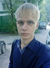 Maksim, 21, Russia, Tomsk