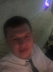 Anton, 27, Russia, Vyksa