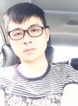 胡兵, 31  , Huzhou
