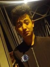 Khant, 21, Myanmar (Burma), Yangon