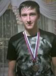 Антон, 23  , Burla