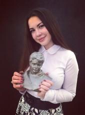 Liza, 25, Russia, Novosibirsk