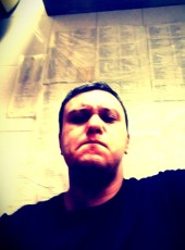 Anton, 31, Russia, Penza