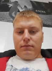 Aleksey, 25, Russia, Tomsk