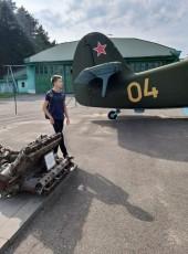 Percik, 19, Belarus, Minsk