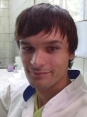Kirill, 30, Russia, Tomsk