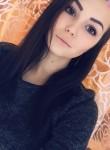 Катерина, 20 лет, Ноябрьск