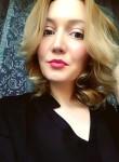 Мария, 28 лет, Верхняя Пышма