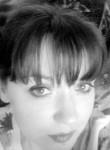 Катерина, 32 года, Самара