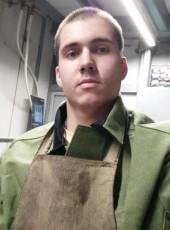 Aleksey, 20, Russia, Odintsovo
