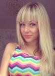 Kseniya, 30, Kostroma