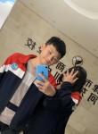 高先生, 18, Tianjin