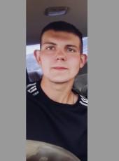 Koss, 26, Russia, Komsomolsk-on-Amur