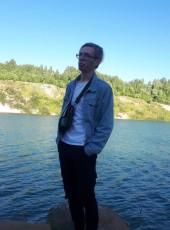 Aleksandr , 21, Russia, Kemerovo