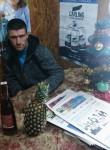 Сергей, 26  , Selydove