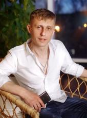 Viktor, 32, Russia, Pavlovo