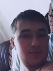 Andrey, 25, Russia, Kemerovo