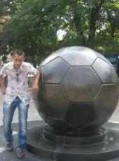 Nikolya, 38, Ukraine, Mykolayiv