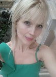 Alisa, 34  , Almaty