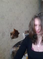 Kate, 48, Россия, Москва
