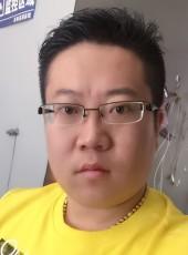 静候佳音, 36, China, Shenzhen