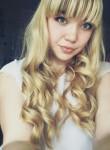 Фото девушки Лилия из города Вінниця возраст 18 года. Девушка Лилия Вінницяфото