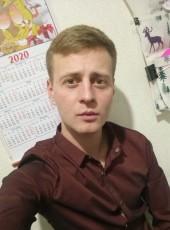 Mikhail, 24, Russia, Yuzhno-Sakhalinsk