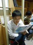 大权贵, 29, Xiamen