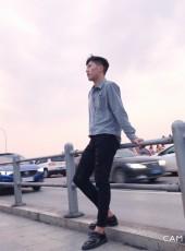 阿科, 20, China, Wuhan